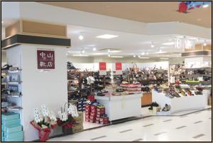 shop_photo_tamano