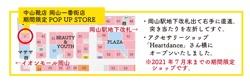 71F7C018-DF3D-44AB-8801-58CAA91E2780