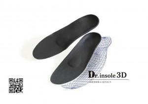 Dr.insole3D_QR付