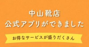繝代Φ繝・_page-0001